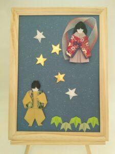 七夕、おりひめ、ひこぼし、折り紙の画像